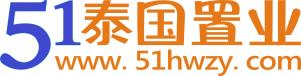 51泰国置业网